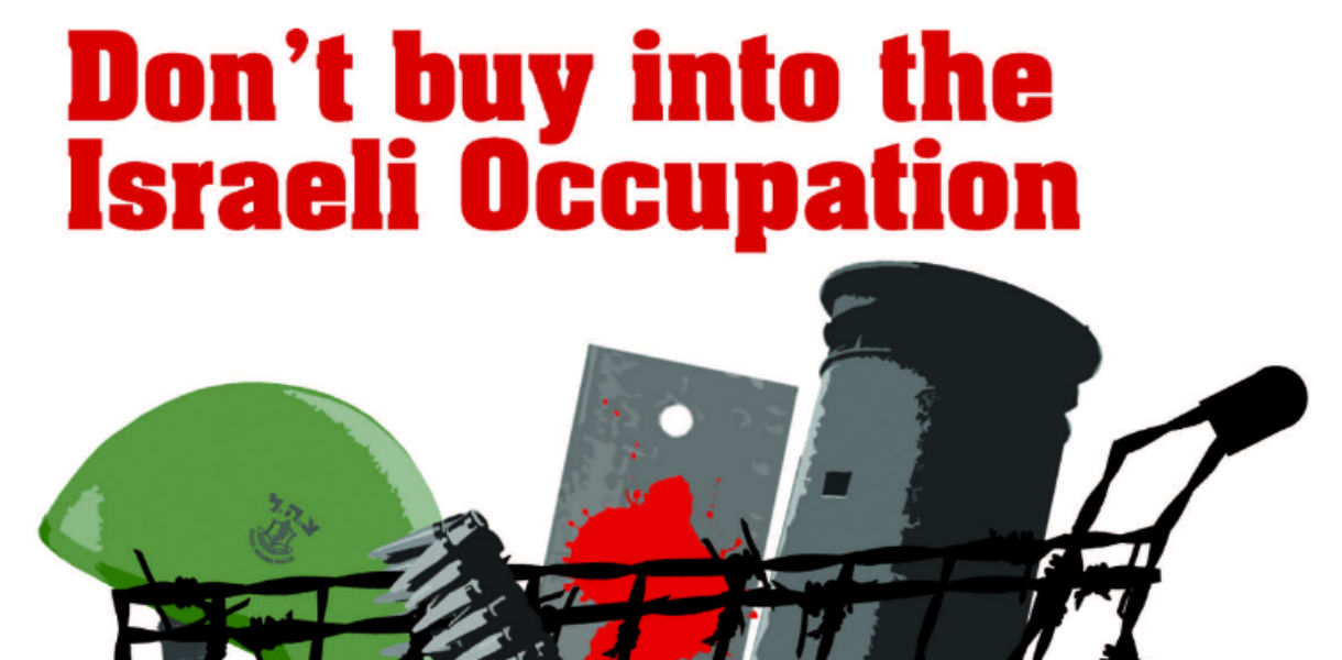 dont-buy-into-the-Israeli-occupation-2-feature