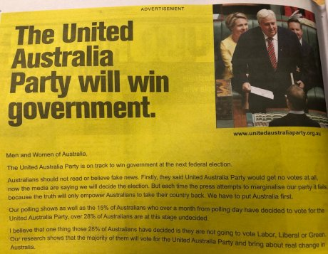 The United Australia Party will win government.